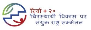 rio-hindi