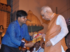 His Excellency Governor of West Bengal Shri Kesari nath Tripathi released the 21st issue of the The Education Charter